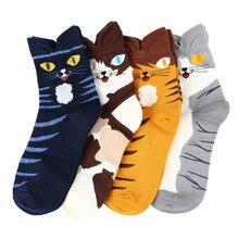 1 Pair New Women Girls 3D Cartoon Cute Animal Cotton Thermal Socks Sokken Winter Kawaii Casual Funny Socks Meias feminina Z2