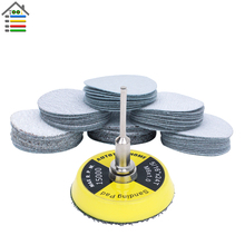 61pc Sanding Disc 80 600 Mixed Grit Sander Discs 2 Inch 50mm Sandpaper Polishing Pad Plate for Dremel 4000 3000 Abrasive Tools