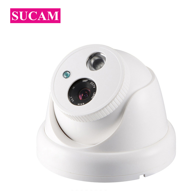 SUCAM Indoor 720P 1080P AHD Surveillance Camera House Security 20 Meters IR Infrared Night Vision Analog CCTV Camera with IR Cut sucam 1 0mp home ahd security camera 720p 20 meters ir nano led light infrared ir surveillance camera pal ntsc easy installtion