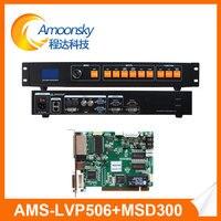 MSD 300 novastar отправки карты аксессуары LED P10 шкаф разъемы HDMI 4 К видеостена процессор lvp506