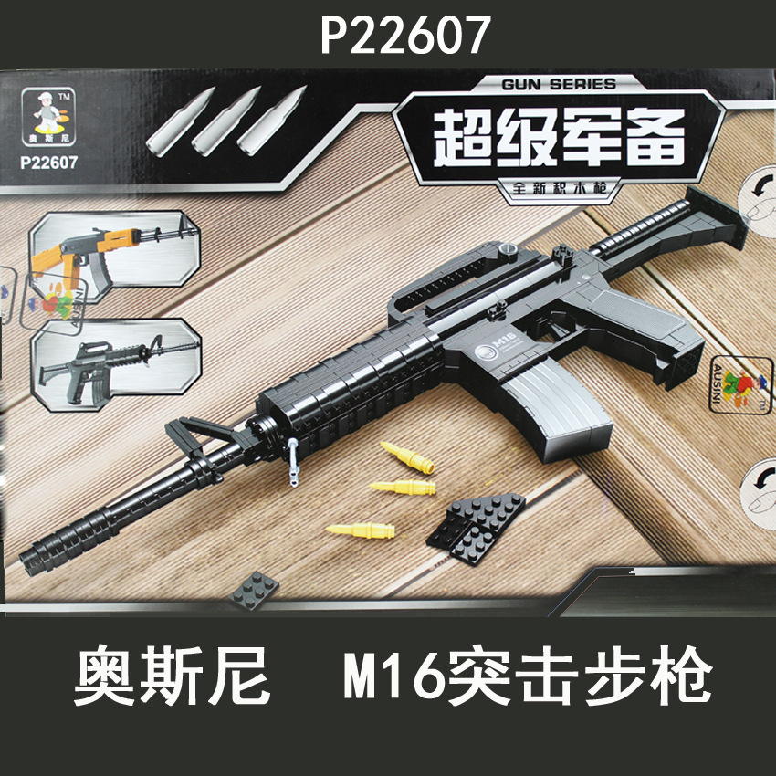 latest] ausini blocks M16 assault rifle selling children's educational toys gun model building