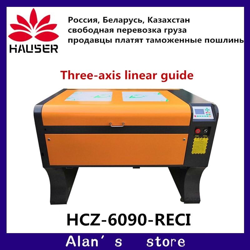 Free Shipping RECI W2 100W 6090/1060 Laser Engraver Machine CO2 Laser Cutter Machine 220V / 110V Laser Cnc Marking Machine