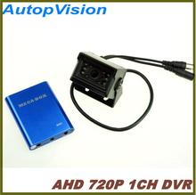 NEW HD 720P 1Ch Mini AHD DVR and AHD camera Car/Bus/Home Used 1 Channel CCTV DVR Motion Detect With Car/CCTV Camera Real-time