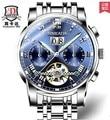 Auto mechanical  Binkada 7062 Turbilon 30M fashion Multifunction luxury watch Men auto watch