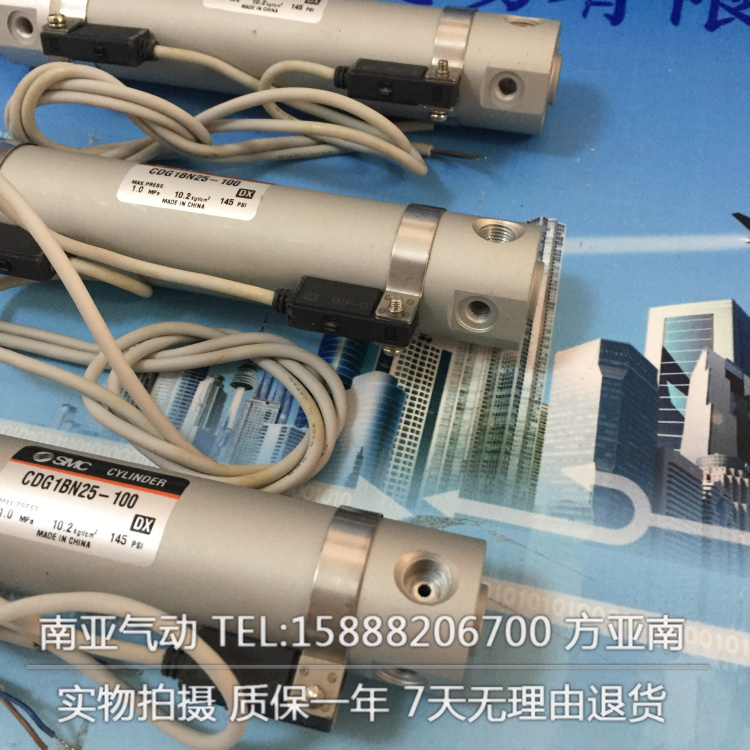 CDG1BN32-25 CDG1BN32-50 CDG1BN32-75 CDG1BN32-100 CDG1BN32-125 pneumatic air tools SMC air cylinder su63 100 s airtac air cylinder pneumatic component air tools su series