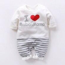 d7e10b143 I Love Baba Mama Romper recién nacido letra rayada Infante chico recién  nacido mono bebé niña manga larga trajes ropa de niño