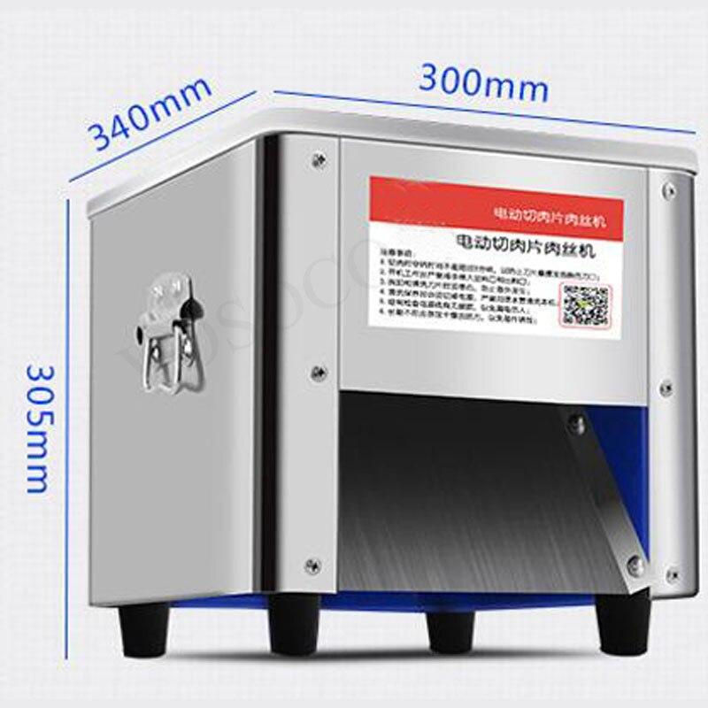 Elettrico/hand-operated dual-mode taglierina affettatrice, taglierina carne commerciale carne carne tagliata a dadini macchina fetta macchina di taglio 220 V