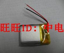 JBL – batterie de casque Bluetooth sans fil T450BT