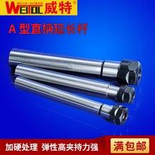 WeiTol  1 pcs/lot  C20 ER20 150/C20-ER20-100L Extension Rod ER20 ER16 ER11A CNC Collet ER A Nut