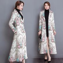 Luxury Long Trench Coat Ladies Floral Print Embroidery A-Line Overcoat Super Long Single Breasted Thick Outerwear