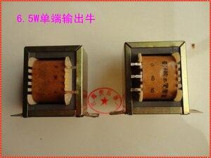 Image 1 - Tek uçlu 6p3p el84 el34 tüp amp çıkış ses transformatörleri ithalat Z11 6.5W 5K çıkışı 0  4 8 Ohm