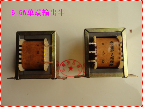 Tek uçlu 6p3p el84 el34 tüp amp çıkış ses transformatörleri ithalat Z11 6.5W 5K çıkışı 0  4 8 Ohm