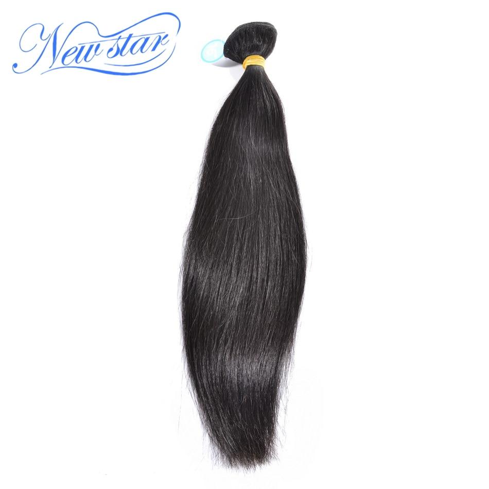 Brazilian Straight Virgin Hair 1/3/4 Bundles 10''-34'' Long Inches Natural Color Unprocessed 10A New Star Human Hair Weaving