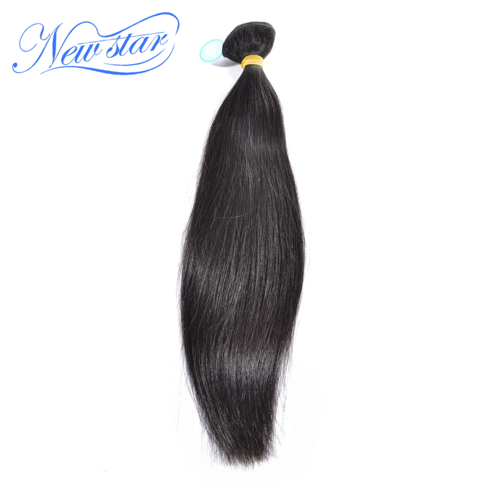 Brazilian Straight Virgin Hair One Bundles 10''-34'' Long Inches Natural Color Unprocessed Guangzhou New Star Human Hair Weaving