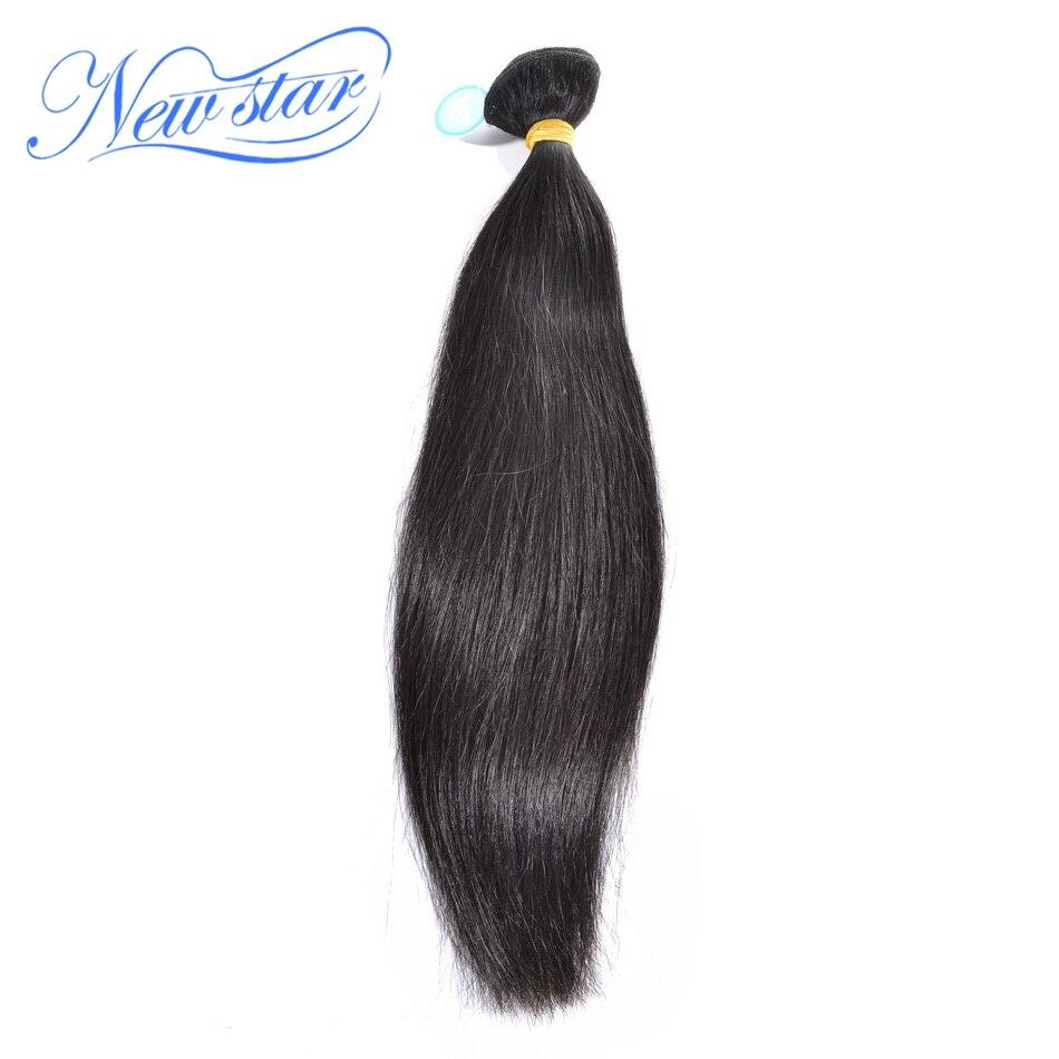Reta brasileira Virgem Do Cabelo de Um Agrupa 10 ''-34'' Longas Polegadas Guangzhou New Star cabelo Humano Cor Natural Não Processado Tecelagem do cabelo