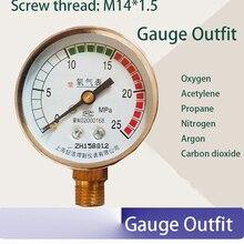 Pressure relief valve single meter oxygen Acetylene Propane Nitrogen Argon carbon dioxide Heating pressure gauge outfit