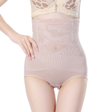 цена на 2 pcs Seamless Women Shapers High Waist утягивающее белье Tummy Control Panties Body Shaper Shapewear Underwear