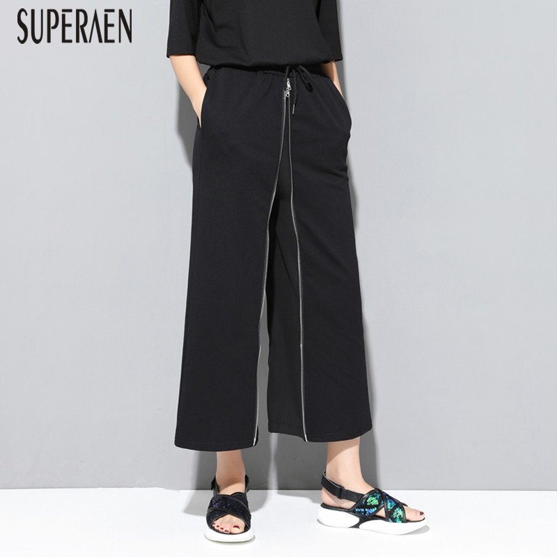 SuperAen Elastic Waist Zipper Chiffon Stitching   Wide     Leg     Pants   Female Fake Two Pieces Summer New 2019 Fashion Ankle-length   Pants