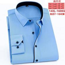 Winter Men's Large size Formal Shirt Long Sleeve Lapel 10XL