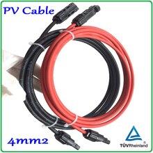 Солнечные фотоэлектрические кабель 4mm2 с MC4 разъем консервы Медь проводник TUV утвержден изоляция из сшитого полиэтилена солнечная кабель провод