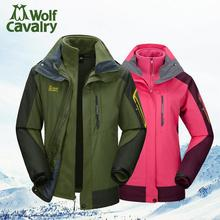 Mens waterproof walking jackets online shopping-the world largest ...