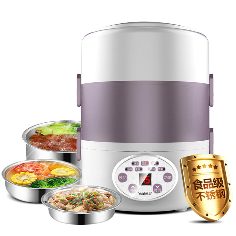 3 Layer Electric Lunch Box for 1-2 People Home Office Mini Rice Cooker Multi Cooker Food Steamer 24h Reservation Timing bear 2 layer multi electric lunch box 1 6l for home and office mini rice cooker box container reservation timing