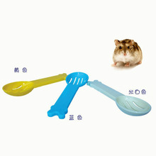 Hamster Dedicated clean Sand Spoon for small pet squirrel Guinea pig Chinchilla rabbit random color hovel sand Cleaning spoon