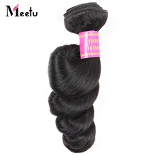 Meetu Brazilian Loose Wave Hair Bundles 100% Mänskligt Hår 1 Pc Brazilian Hair Weave Bundles Non Remy Hair kan köpa 3 eller 4 paket