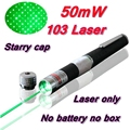 [RedStar]50mw 103 Green Red Laser pen  AAA 7# Battery laser pointer Starry image cap Laser only without Retail Metal box