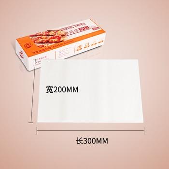 8413 BAKEST 50pcs per bag 20*30cm Barbecue Baking Paper Non-Stick Oil-proof Anti-Hot Oven Grill BBQ Oilpaper