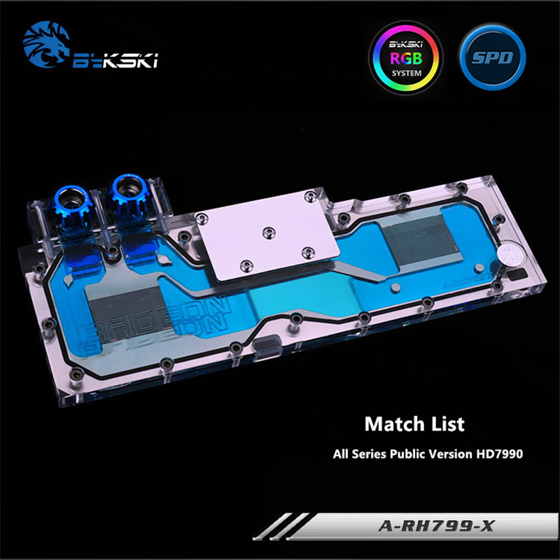 Bykski Full Coverage GPU Water Block For All Series Public Version HD7990 Graphics Card A-RH799-X vg 86m06 006 gpu for acer aspire 6530g notebook pc graphics card ati hd3650 video card