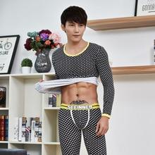 SEEINNER Brand Men s Low waisted Winter Thermal Underwear Suits Stars Printing Base Render Suit Long