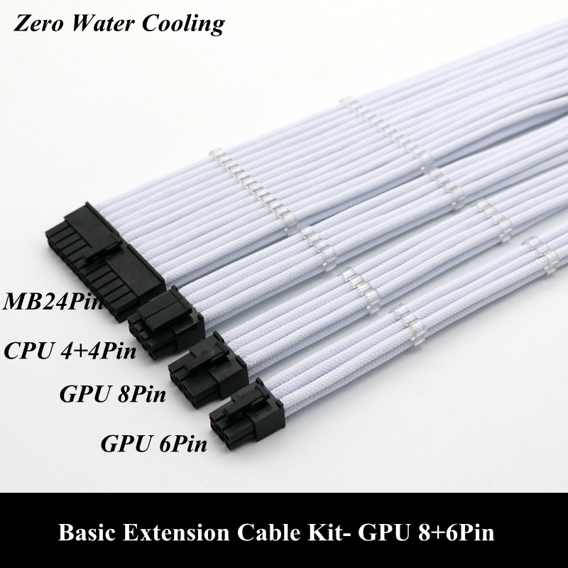 Basic Extension Cable Kit 1pcs 24Pin ATX 1pcs CPU 8Pin 4+4Pin 1pcs GPU 8Pin 1pcs GPU 6Pin PCI-E Power Extension Cable(China)