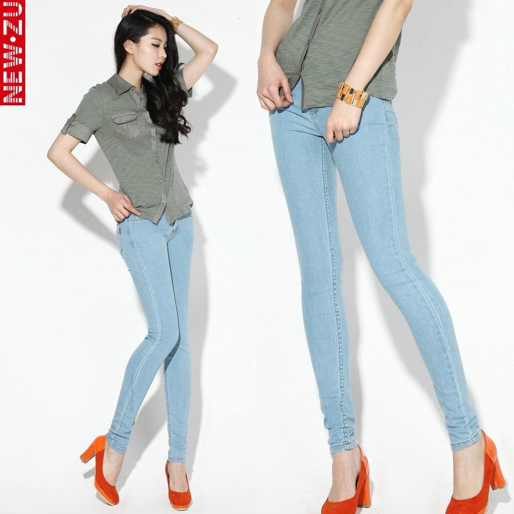 Skinny Thin girl women