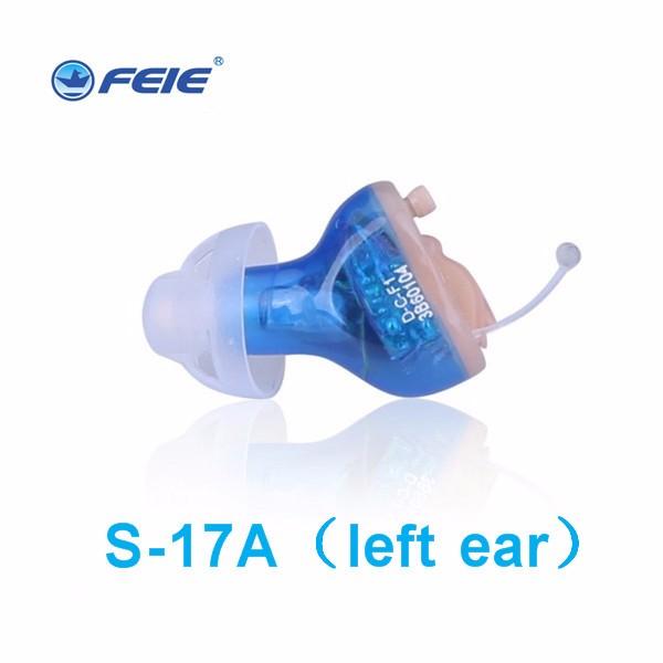 S-17A-10-digital-hearing-aid