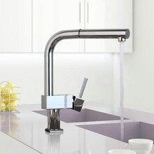 De новый мягкий дома кухня вытащить кран с basign раковина кран современный