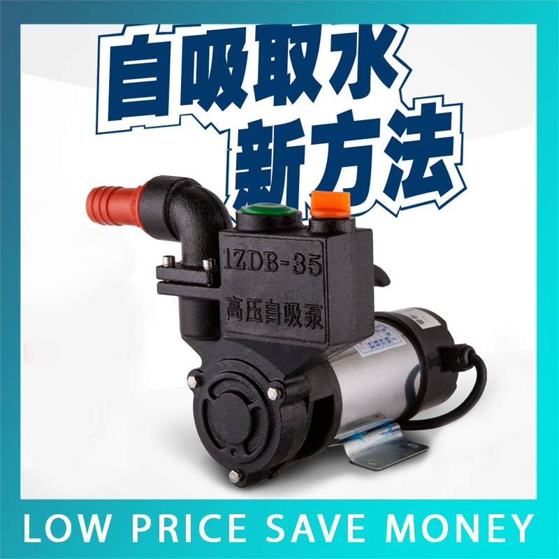 9.19 Self Suction Clean Water Pump 12V/24V/48V Electric Centrifugal Water Pump 550w 0 75 hp qb70 horizontal electric centrifugal water pump for clean water low price