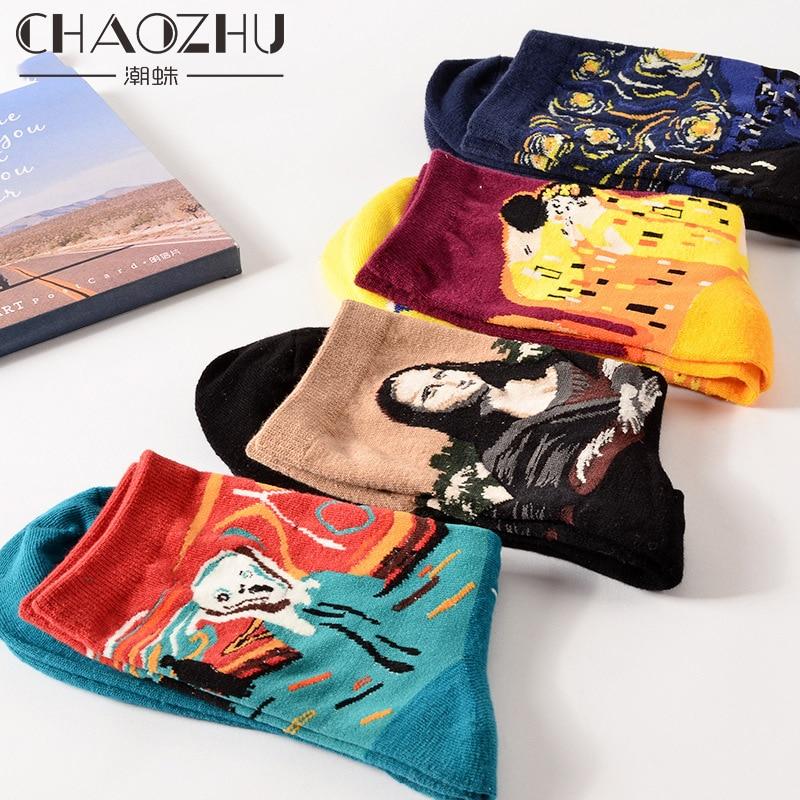 CHAOZHU Art Painting Unisex Vintage Couple Lovers' Socks Autumn Winter Xmas Socks Gift