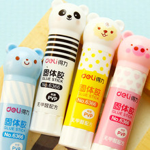 deli 6366 Students Cute Cartoon Animal Glue Stick Children DIY paper works Wholesale Glue Sticks School Glue Lot Glue Sticks