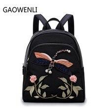 Gaowenli модные Вышивка Национальный стиль женские рюкзак Для женщин известных брендов Mochila Школьные сумки Рюкзаки для подростков Обувь для девочек