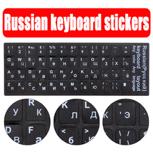 Standard Waterproof Russian Keyboard Stickers Layout With White Letters for Laptop Desktop PC Computer Keyboard Free shipping