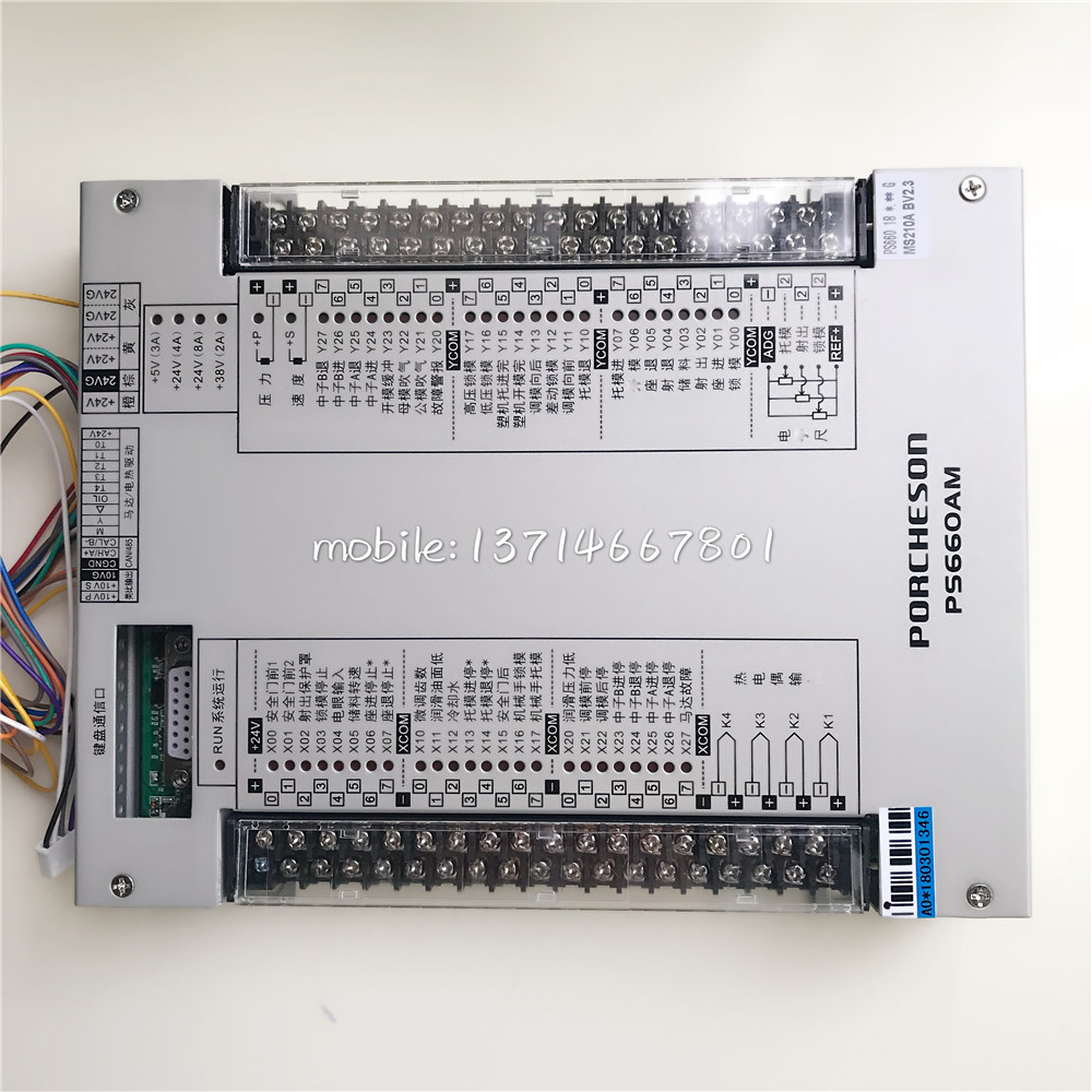 Control Panel S3t113cu2 S3t113cu3 S3t113cu1 For Is300 Inovance Molding Machine Servo Cpu Motherboard Home