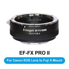 Fringer EF FX2 Pro II פוקוס אוטומטי הר עדשת מתאם מובנה אלקטרוני צמצם עבור Canon EOS סיגמא עדשה כדי Fujifilm FX מצלמה