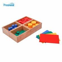 Knobless Cilindros Conjunto Montessori Bebé de Aprendizaje de Juguetes Educativos de Madera 4 Gran Regalo para Los Niños