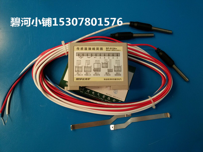 BF-912A +: BESFUL high-quality automatic water level controller, high cost (with a three-wire probe)  цены