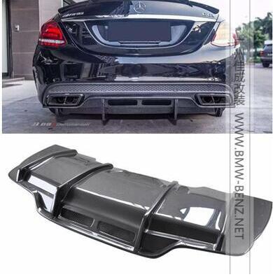Top Quality PSM style Carbon Fiber Rear bumper lip for Mercedes BENZ W205 C63 4 Door Car Rear Diffuser Auto Rear Spoiler Lip стоимость