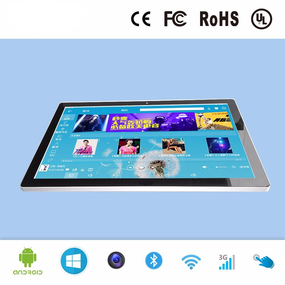 All In One Touch PC AIO Touch PC Panel PC 23.6 Inch With Open Frame