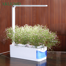 Полноспектральный Многофункциональный 220 В светодиодный светильник для выращивания растений, фитоламповая фитолампа для комнатных садовых растений, цветов, гидропоники для выращивания растений