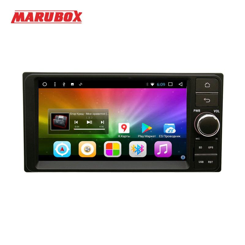 MARUBOX 701DT3 Car Multimedia Player for Toyota Universal 2DIN ,Quad Core,Android 7.1,2GB RAM, 32GB,GPS,Radio,Bluetooth,NO DVD marubox 7a701dt8 car multimedia player universal for toyota 8 core android 8 1 radio chips tef6686 2gb ram 32g rom gps usb