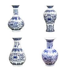 Керамическая китайская сине-белая фарфоровая ваза сосуд домашний декор винтажное украшение для дома офисный стол Декор настольная ваза для цветов